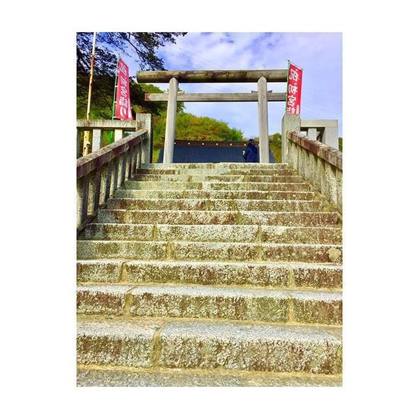笑顔の架け橋Rainbowプロジェクト - Safe haven are the perfect words to describe Kozuchi Shrine! This shrine served as a refuge to thousands of residents of Otsuchi during the 2011 Great East...